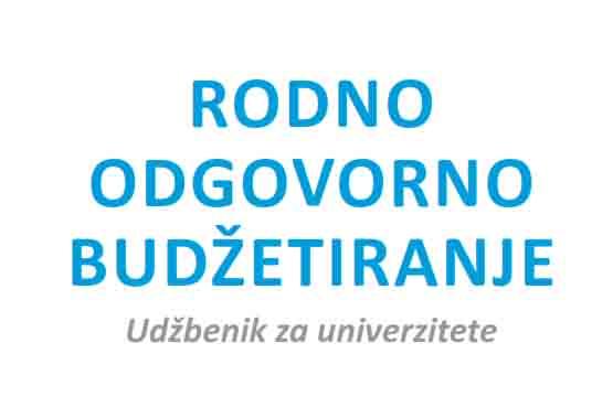 Udžbenik za univerzitete