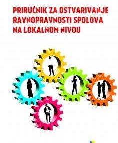 Priručnik za ostvarivanje ravnopravnosti spolova na lokalnom nivou