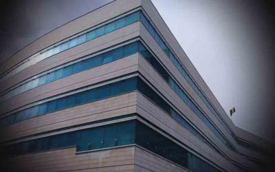 Parlamentarna skupština BiH usvojila izvještaje